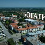 "Emisija ""Moja lepa Srbija"": Bogatić – U zagrljaju tri reke (Video)"